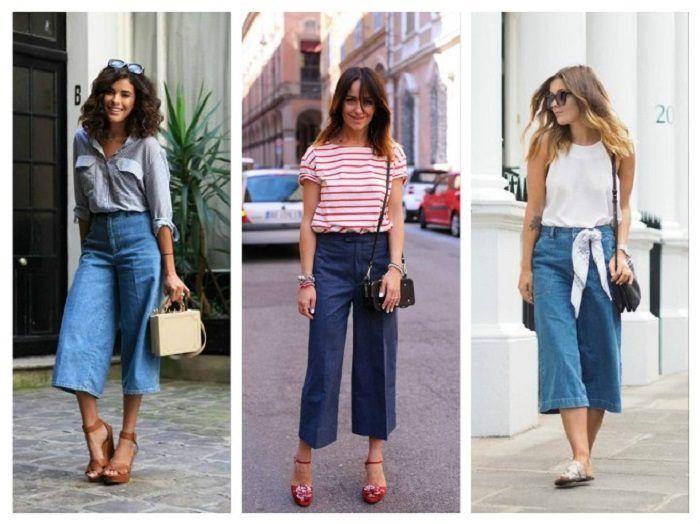брюки кюлоты синие морской стиль с чем носить