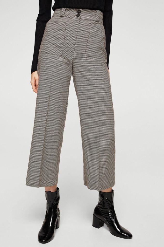 брюки с завышенной талией серые с карманами