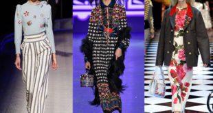 Самые модные принты осень-зима 2020-2021