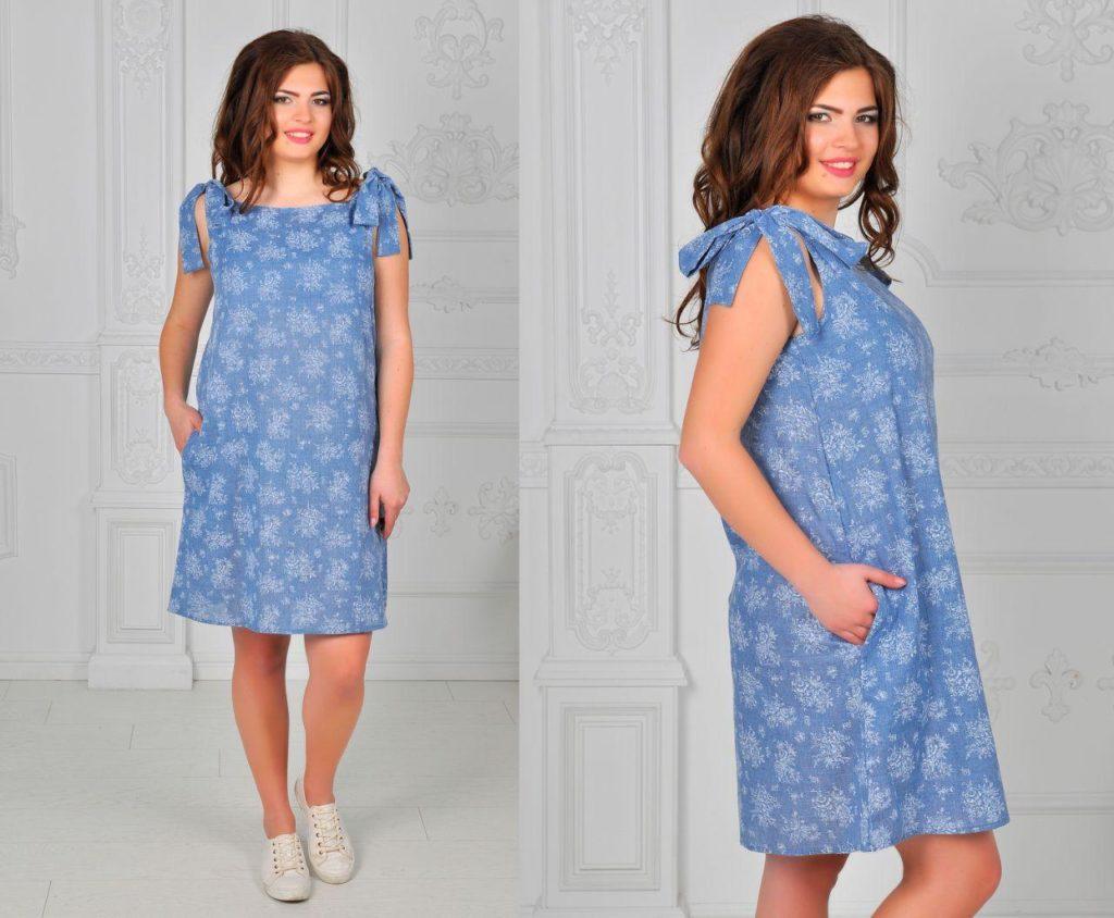 платье синее завязки на плечах