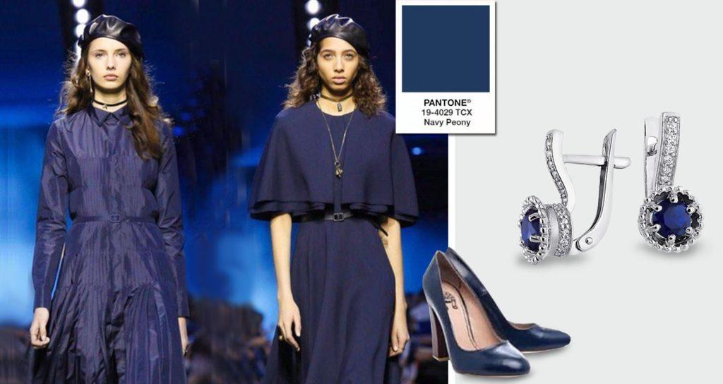 Модные цвета лето 2021: темно-синий