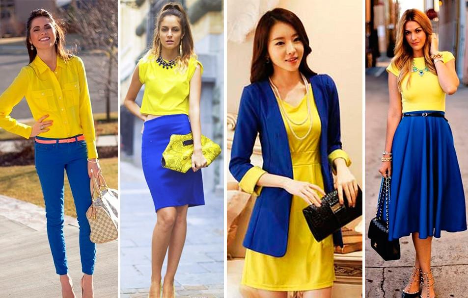 сочетание желтого с синим