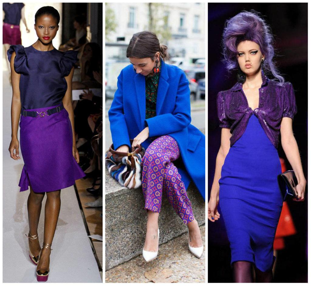 сочетание фиолетового с синим