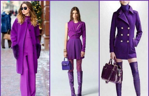 костюм брючный ультрафиолетовый платье ультрафиолетовое пальто ультрафиолетовое