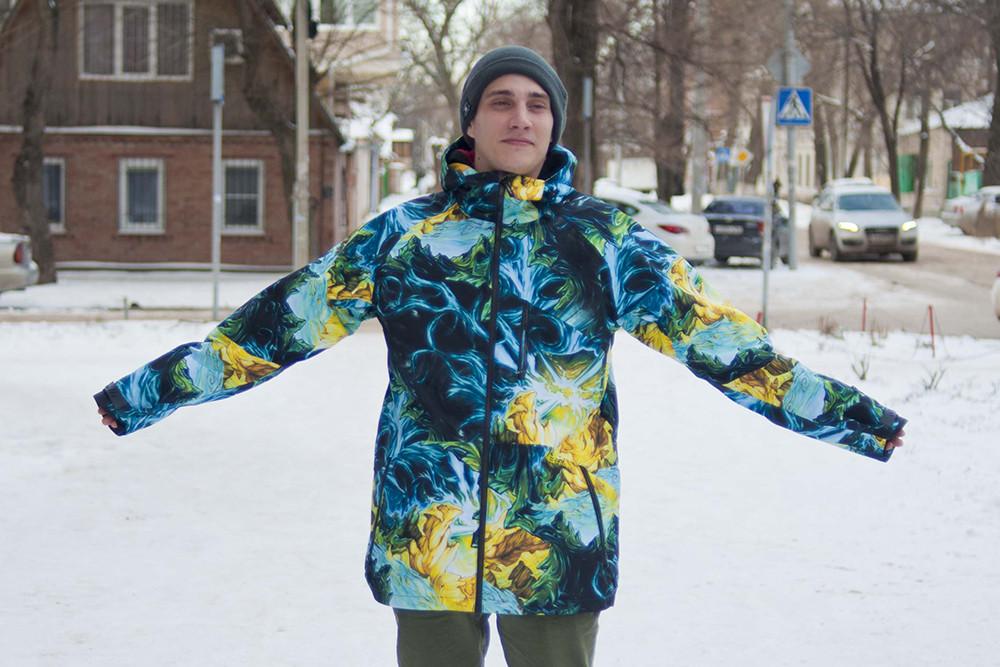 куртка сноубордическая яркая голубая с желтым