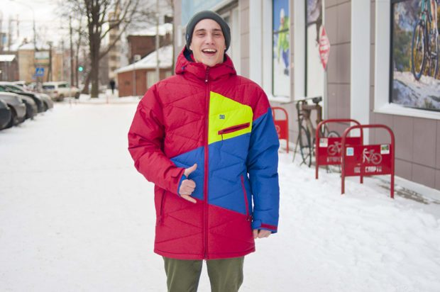 куртка сноубордическая малиновая с синим и салатовым