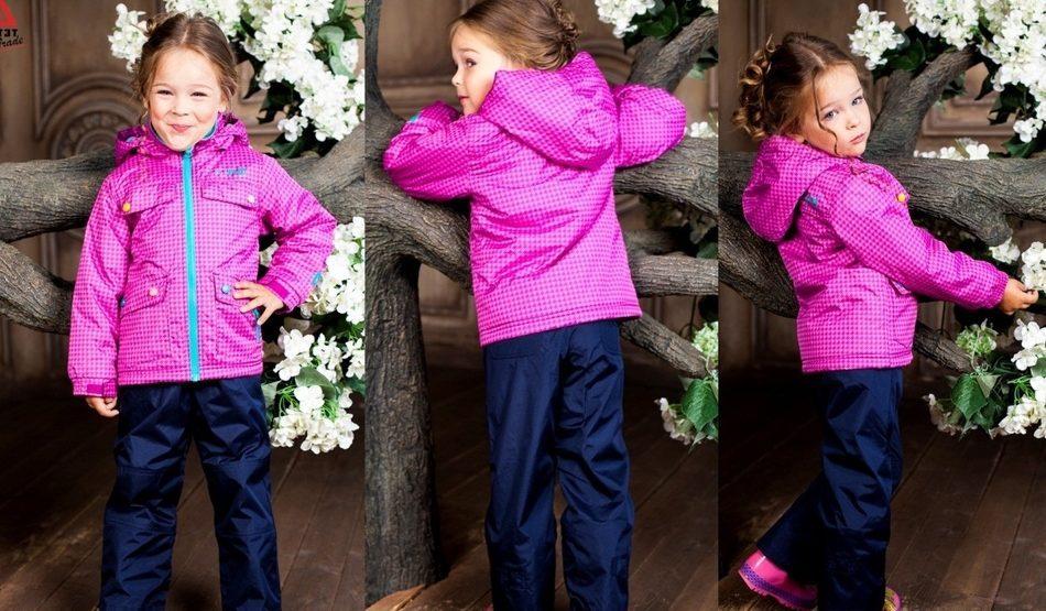куртка спортивная малиновая