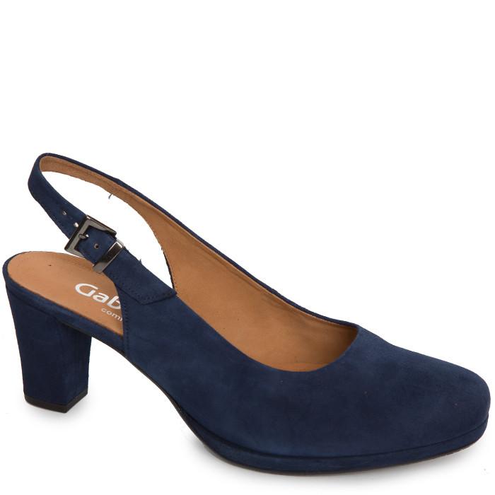 туфли с открытой пяткой синие на среднем каблуке